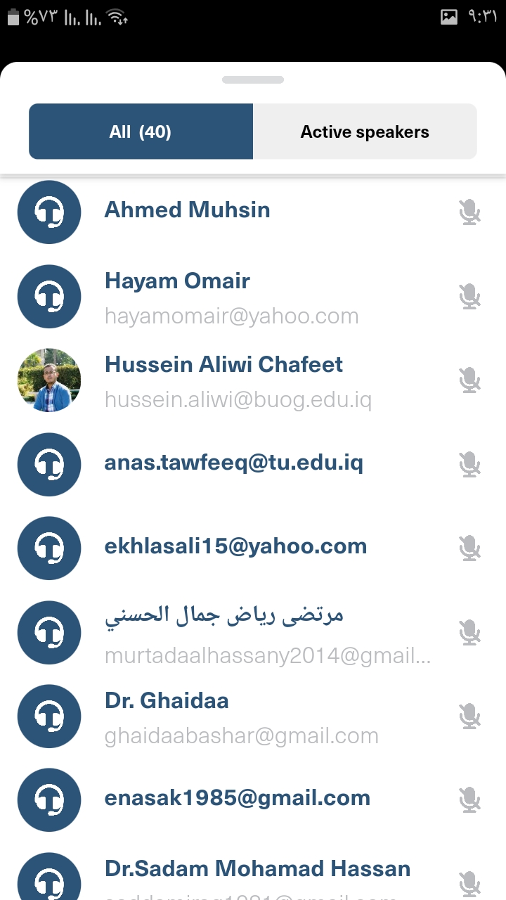 Screenshot ٢٠٢٠٠٥١٨-٢١٣١٣٩ Free Conference Call