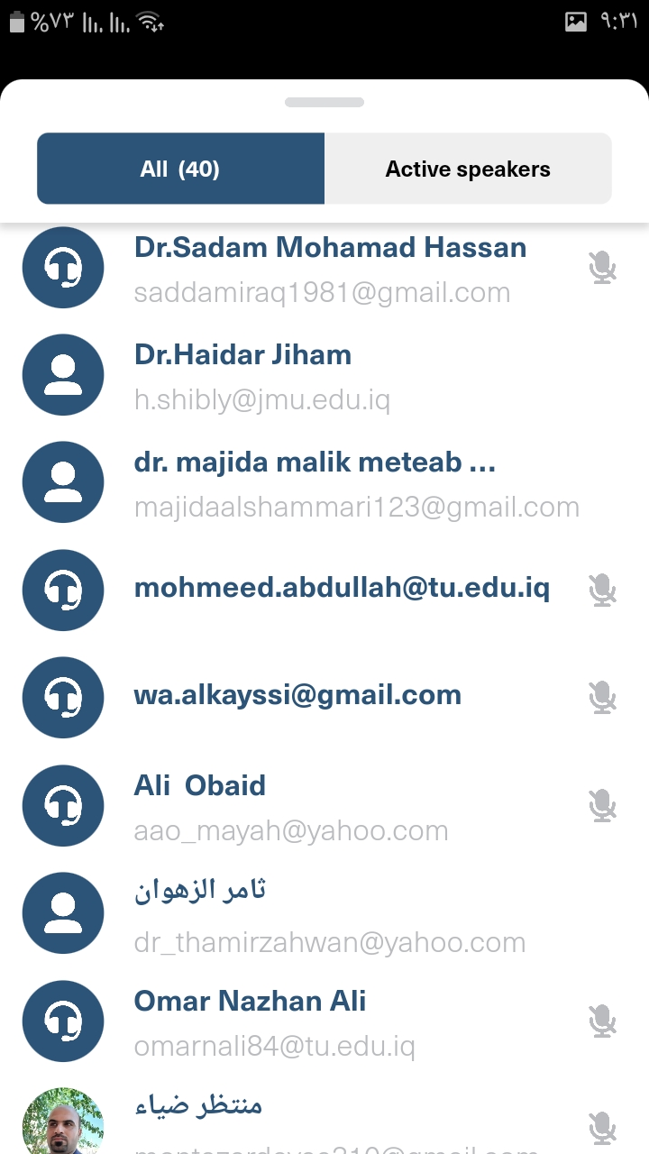 Screenshot ٢٠٢٠٠٥١٨-٢١٣١٤٩ Free Conference Call