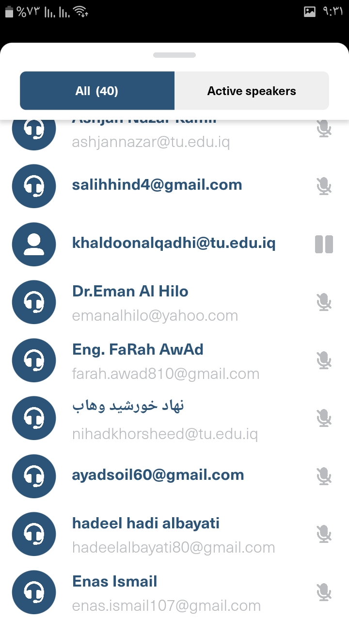 Screenshot ٢٠٢٠٠٥١٨-٢١٣١٥٩ Free Conference Call